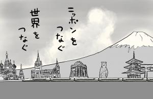 風刺画19