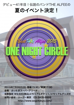 2015 ONE NIGHT CIRCLE 1