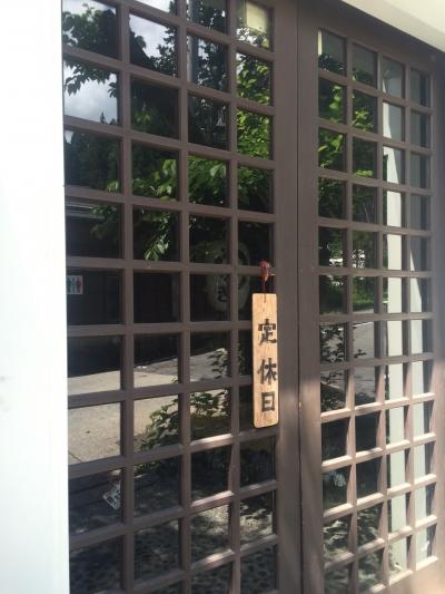 20150702野沢温泉新屋閉店