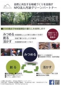 PDF002-1.jpg