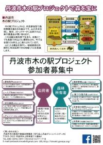 PDF002-2.jpg