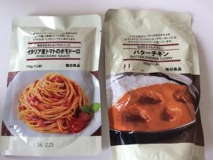 無印良品のカレーとトマトソース