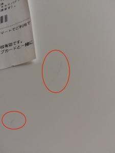 人工大理石のキッチン天板に付いた謎の痕