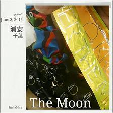 150603_浦安UBM_ss