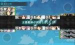 kanbura_20150429-E-1航空支援