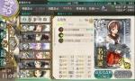 kanbura_20150429-E-1 4番艦・名取