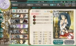 kanbura_20150429-E-1 5番艦・五十鈴改二