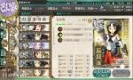 kanbura_20150429-E-1 6番艦・長良