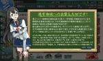 kanbura_20150518-030752-99.jpg