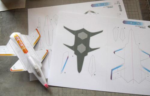 Xi-36 準備 1