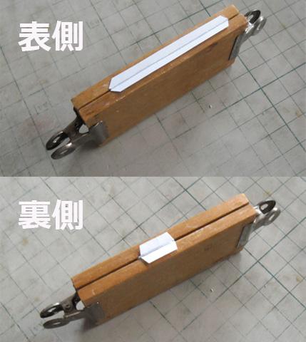 Xi36制作14