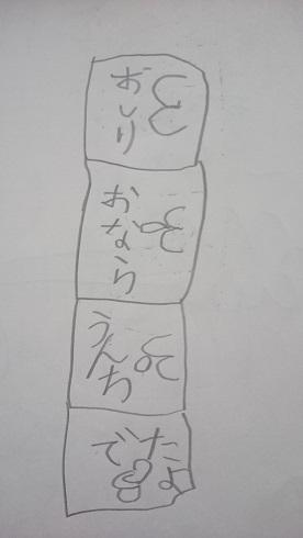 4コマ_1