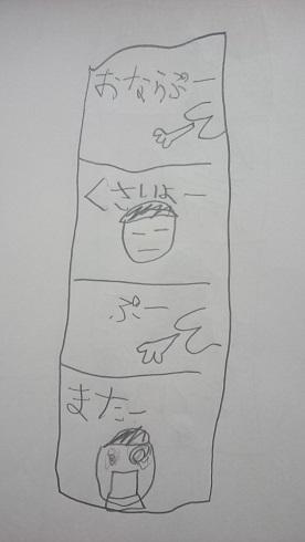 4コマ_3