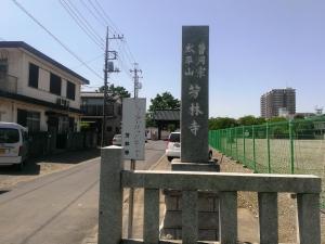 芳林寺入口