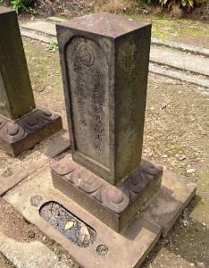 渋川正清の墓