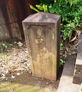 もう一つの渋川春海の墓