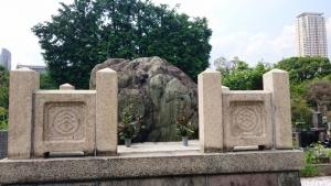田中久重の墓