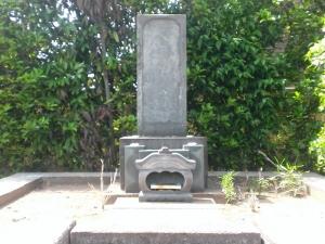 佐枝若狭守秀成の墓