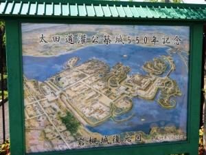 岩槻城復元図