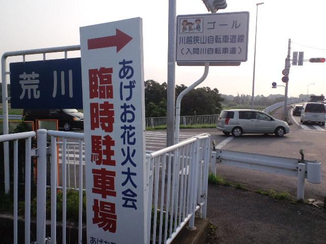 PAP_0048.jpg