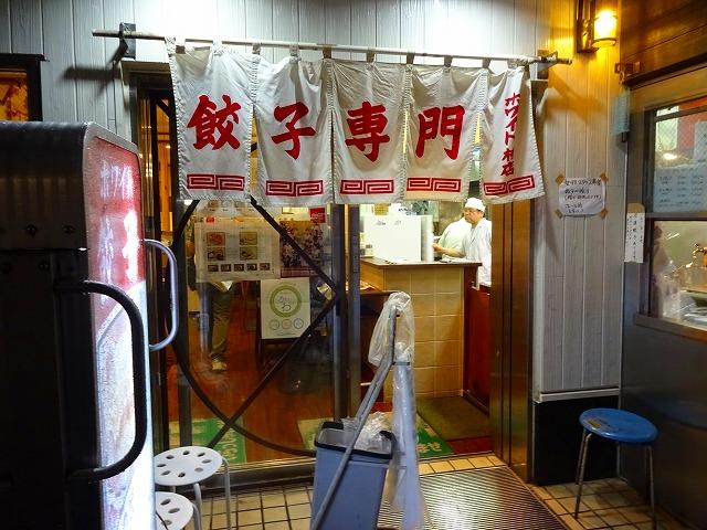 ホワイト餃子2 (1)