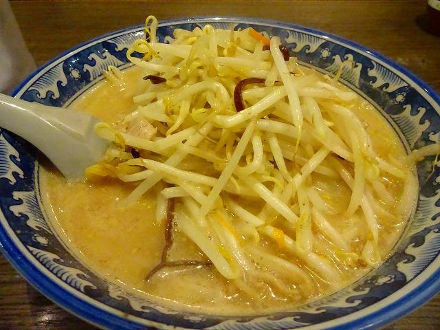蔵味噌屋 (6)