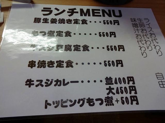 串郎五香店 (5)