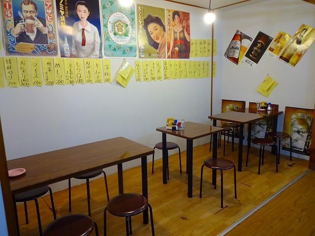 串郎五香店 (7)