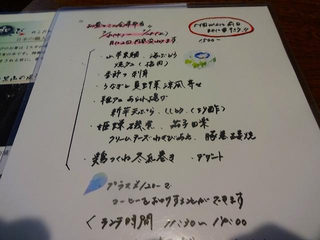 和さび4 (2)