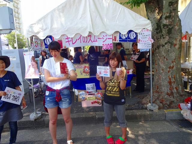 新松戸祭り'2015 (12)