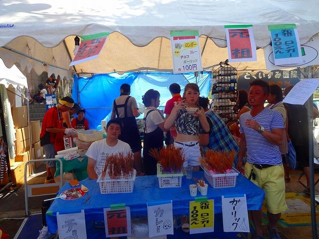 新松戸祭り'2015 (33)