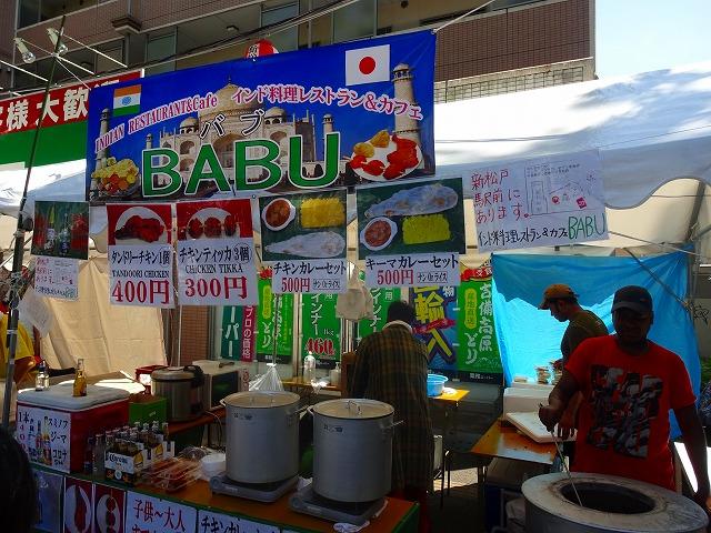 新松戸祭り'2015 (26)