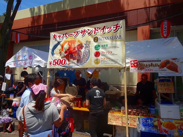新松戸祭り'2015 (3)