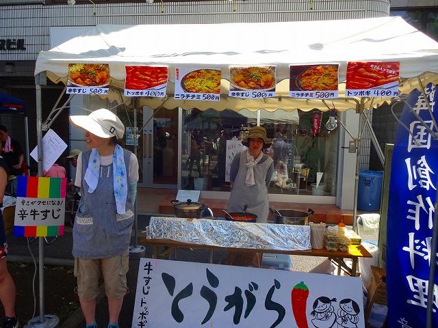 新松戸祭り'2015 (34)
