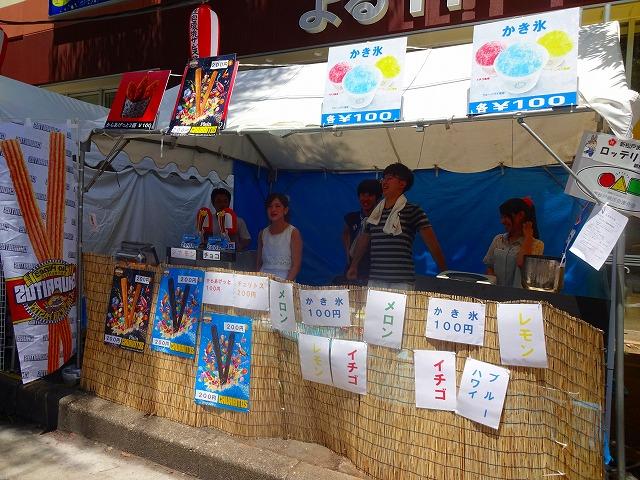 新松戸祭り'2015 (2)