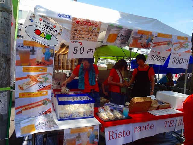 新松戸祭り'2015 (8)