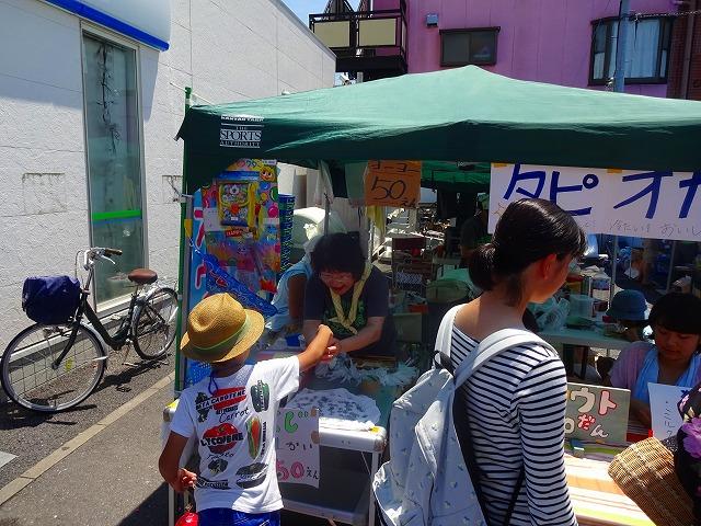 新松戸祭り'2015 (17)