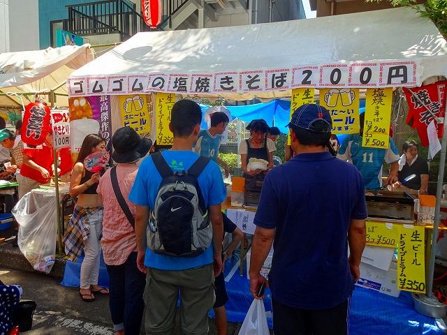 新松戸祭り'2015 (18)