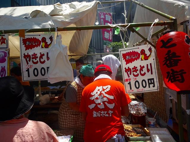 新松戸祭り'2015 (19)