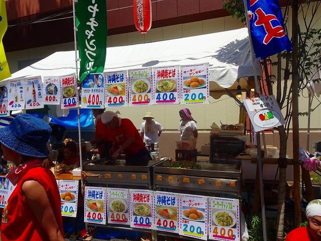 新松戸祭り'2015 (4)