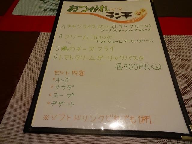 おつかれ (2)