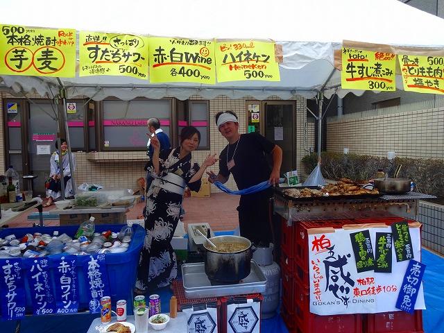 柏祭り2015東口 (6)