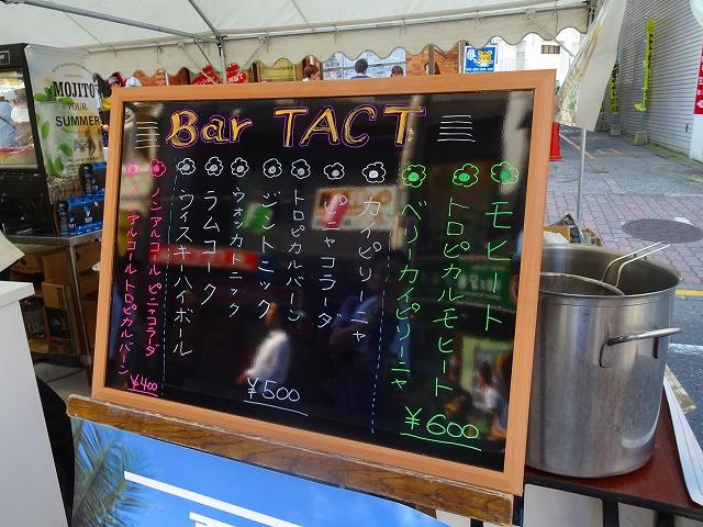 柏祭り2015東口 (29)