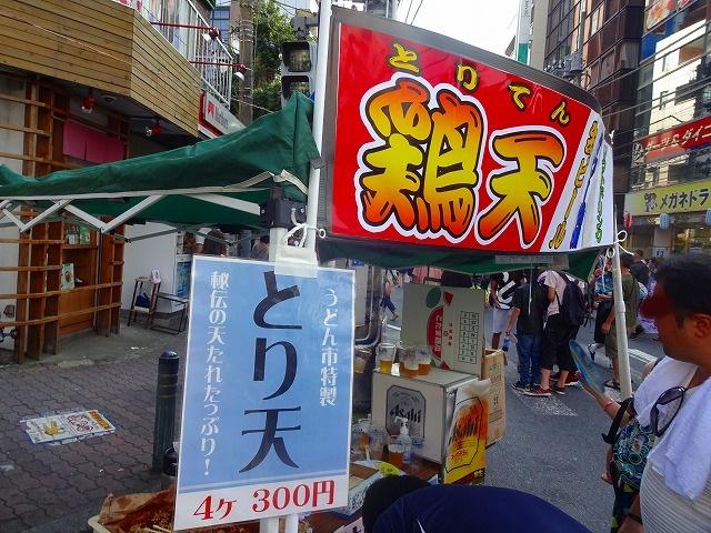 柏祭り2015東口 (37)