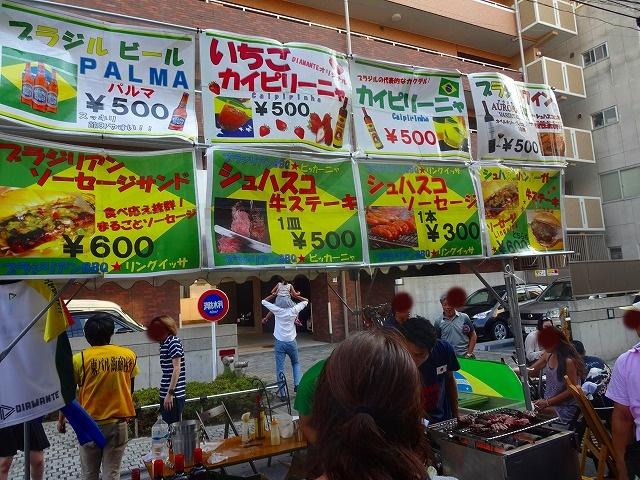 柏祭り2015東口 (55)