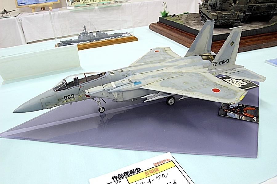 F15ベストガイ