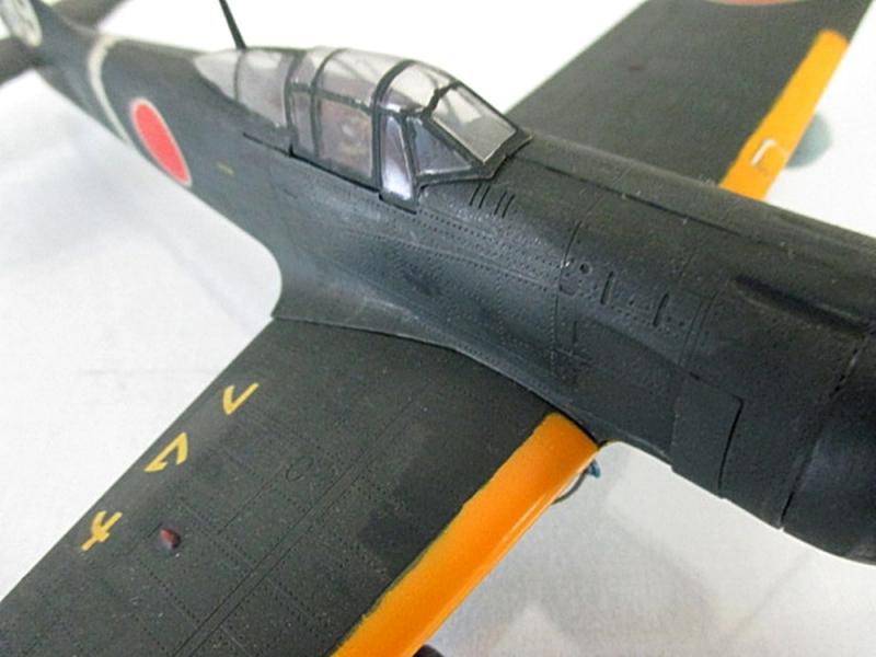5式戦-C1