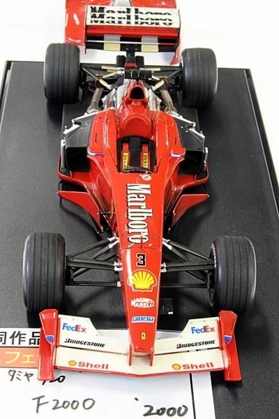 f2000