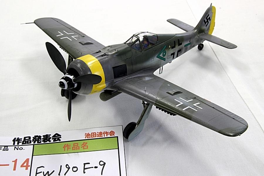 fw190f-9