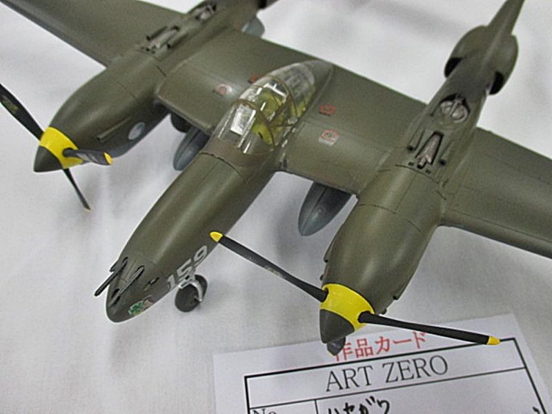 p-38-c1